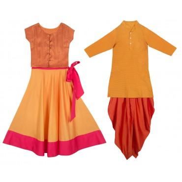 Silverthread Stylish Lehenga & Brocade Choli Yellow Pink