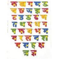 Wood O Plast Hindi Alphabet Tray Set
