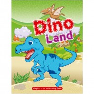 Art Factory Magical 5 In 1 Colouring Book Dino Land