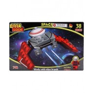 Best Lock Space Cruiser Block Set 38 Pieces