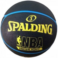 Spalding HIGHLIGHT Basket Ball - Size 7 (Blue/Yellow )