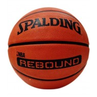 Spalding NBA REBOUND Basket Ball - Size 5 (Brick )