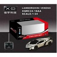 XQ 1:24 Lamborghini Veneno
