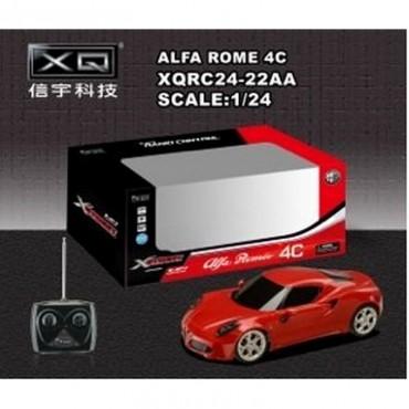 XQ 1:24 Alfa Romeo 4C