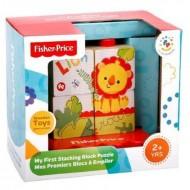 Fisher Price Stacking Blocks Puzzle of 4pcs
