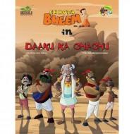 Chhota Bheem Vol.69 - Daaku ka Chachu