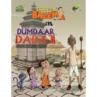 Chhota Bheem Vol. 77 - C.B.Dumdaar Dada JI
