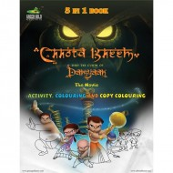 The 3-in-1 Book of Chhota Bheem- The Curse of Damyaan