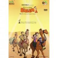 Chhota Bheem DVD Vol 2