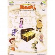 Chhota Bheem DVD Vol 7