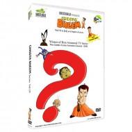 Chhota Bheem DVD Vol 10
