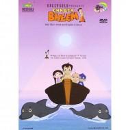 Chhota Bheem DVD Vol 16