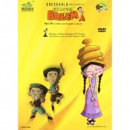 Chhota Bheem DVD Vol 19