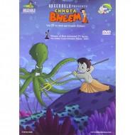 Chhota Bheem DVD Vol 23