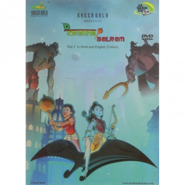 Krishna & Balram Vol 1