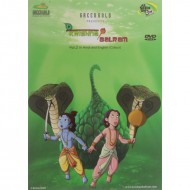 Krishna & Balram Vol 2