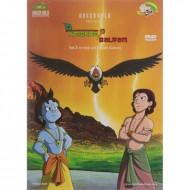 Krishna & Balram Vol 3
