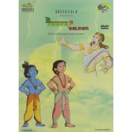 Krishna & Balram Vol 4