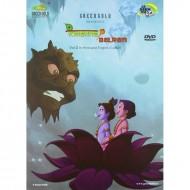 Krishna & Balram Vol 5