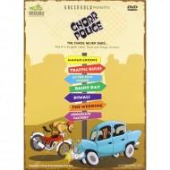 Chhor Police DVD vol 4