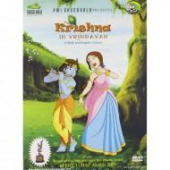 Krishna in Vrindavan DVD
