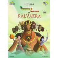 Krishna & Balram in Kalvakra