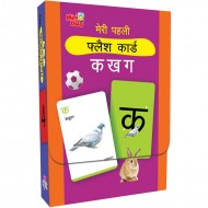 My First Flash Cards Ka Kha Ga Box Om Books