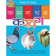 Wipe & Clean Ka Kha Ga Spiral Bound With Pen Om Books