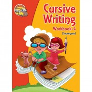 Cursive Writing Workbook 4 Paperback Om Books