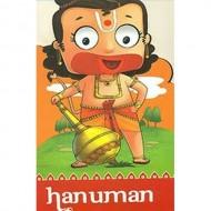 Hanuman Paperback Om Books