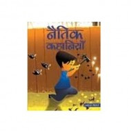 Moral Stories Hindi Hardback Om Books