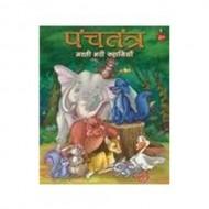 Fascinating Tales From Panchatantra Hindi Hardback Om Books