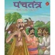 Tales Of Wisdom From Panchatantrahindi Hardback Om Books