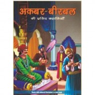 The Best Of Akbar Birbal Hindi Hardback Om Books