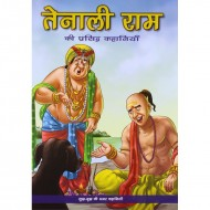 The Best Of Tenali Ramanhindi Hardback Om Books