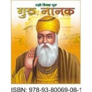 Guru Nanak Hindi Hardback Om Books