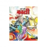 Kali Hindi Hardback Om Books