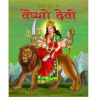 Vaishno Devi Hindi Hardback Om Books