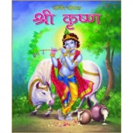 Krishna Hindi Hardback Om Books