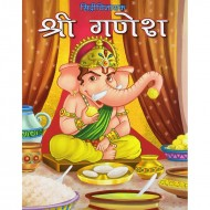 Ganesha Hindi Hardback Om Books