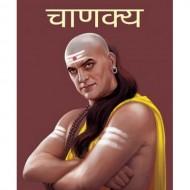 Chanakyahindi Hardback Om Books