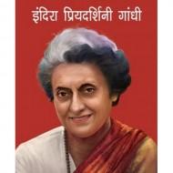 Indira Priyadarshini Gandhi Hindi Hardback Om Books