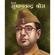 Subhash Chandra Bosehindi Hardback Om Books