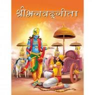 The Bhagavad Gitahindi Hardback Om Books