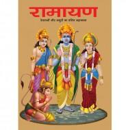 Ramayanahindi Hardback Om Books