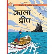Kala Dweep Paperback Om Books