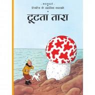 Tutta Tara Paperback Om Books