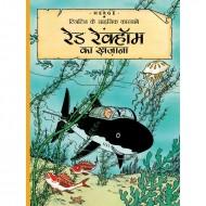 Red Rockhome Ka Khajana Paperback Om Books