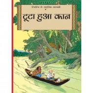 Tuta Hua Kaan Paperback Om Books