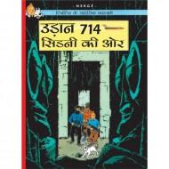 Udaan 714 Sydney Ki Aur Paperback Om Books